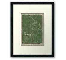 Kendo: Nito-Ryu Framed Print