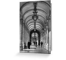 Arcade - Praça do Comérco: Lisbon, Portugal Greeting Card