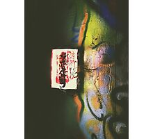 Graffiti Light Photographic Print