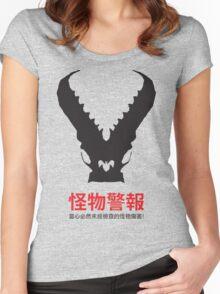 Kaiju Warning Women's Fitted Scoop T-Shirt