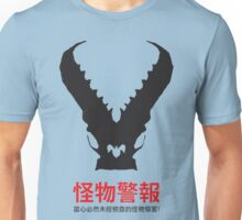 Kaiju Warning Unisex T-Shirt