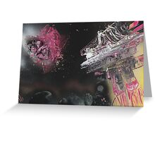 Kosmic Jam Greeting Card