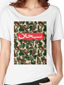 supreme arabic x bape army Women's Relaxed Fit T-Shirt