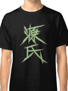 OW GENJI SPRAY Classic T-Shirt