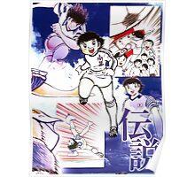 Oliver Life Winner Poster
