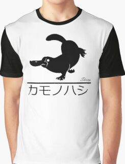 Platypus by Shrimp. Graphic T-Shirt