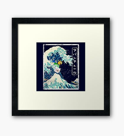 Adventure Tide! Framed Print