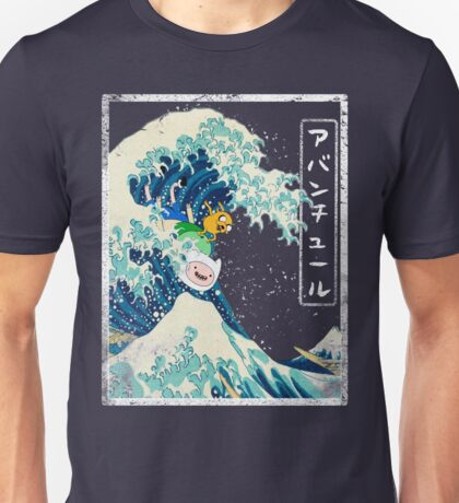 Adventure Tide! Unisex T-Shirt