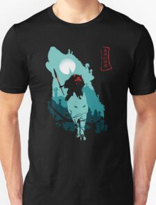 The Forest Protrectress Unisex T-Shirt
