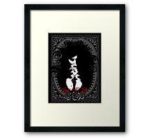Lust For Life Framed Print
