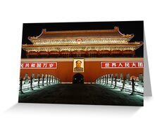 The Forbidden City by night Greeting Card