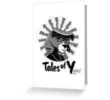 Tales of Y, Coco Looking Sideways Greeting Card