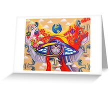 Vision Quest Greeting Card