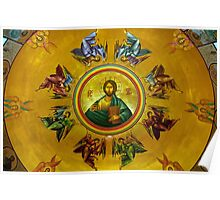 Orthodox Church Dome Interior Poster