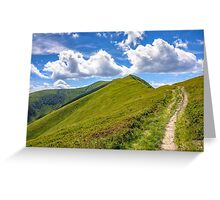 path to the mountain top Greeting Card