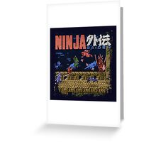 Gaiden Ninja Greeting Card