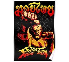 sagat muay thai street fighter heroes fighter thailand kick master Poster