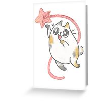 Reach for the Stars! Greeting Card