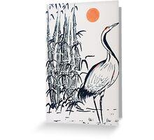 Bamboo and Crane Greeting Card