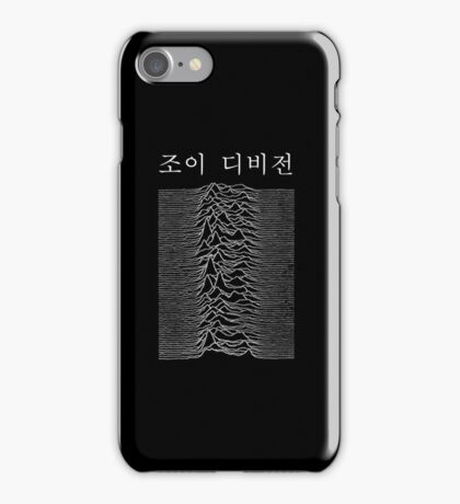Korean Joy Division iPhone Case/Skin