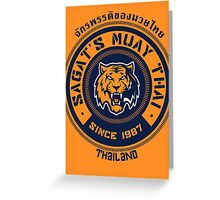Sagat's Muay Thai 2 Greeting Card