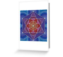 Genesis Pattern Greeting Card