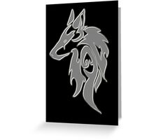 Wolfpack Silver Greeting Card