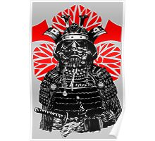The Bushi Trooper Poster
