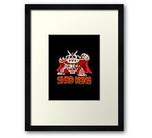 Shao Kong Framed Print