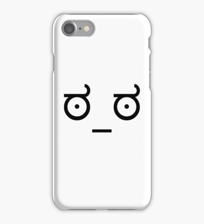 Disapprove Emoticon iPhone Case/Skin