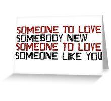 Love Me Do The Beatles 60s Rock Music Lyrics Lennon McCartney Greeting Card