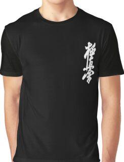 Kyokushin kai karate martial art  Graphic T-Shirt
