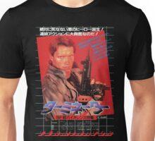 Terminator Japanese Poster Unisex T-Shirt