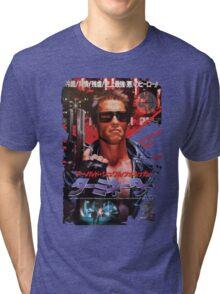 Terminator Japanese Poster Tri-blend T-Shirt