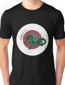 Japan Dragon  Unisex T-Shirt