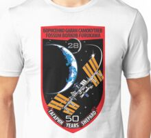 Expedition 28 Mission Patch Unisex T-Shirt