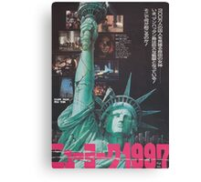 Escape From New York Japan Poster Canvas Print