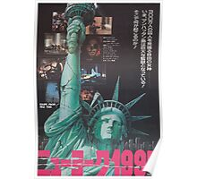 Escape From New York Japan Poster Poster