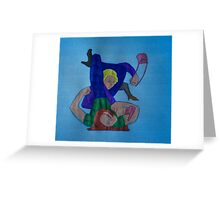 BJJ women vintage - sales but with a bit of arm triangle thrown in! Greeting Card