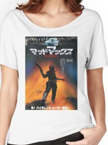 Mad Max Japanese Poster Women's Relaxed Fit T-Shirt