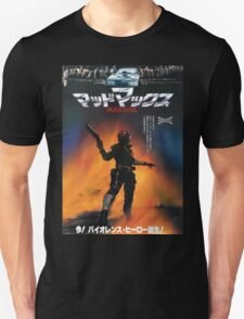 Mad Max Japanese Poster Unisex T-Shirt
