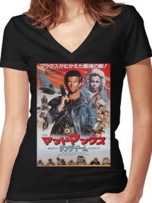Mad Max 3 Beyond Thunderdome Women's Fitted V-Neck T-Shirt