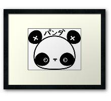 Panda by Indigo Framed Print