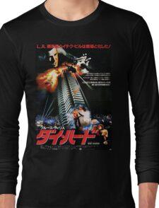 Die Hard Japanese Poster Long Sleeve T-Shirt