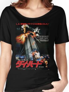 Die Hard Japanese Poster Women's Relaxed Fit T-Shirt