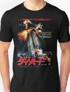 Die Hard Japanese Poster Unisex T-Shirt