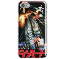 Die Hard Japanese Poster iPhone Case/Skin