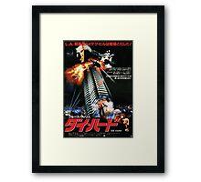 Die Hard Japanese Poster Framed Print