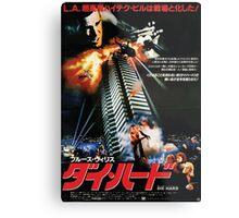 Die Hard Japanese Poster Metal Print