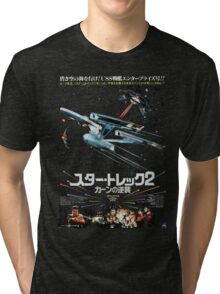 Star Trek Japanese Poster Tri-blend T-Shirt